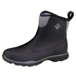 Muck_Boots_Mens_Excursion_Pro_Mid_Boot_Black_Gunmetal  (frmc-000)